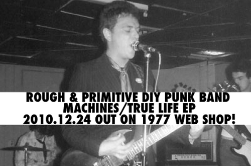 24.12.10 marks the official release date of the 'Rough and Primitive DIY Punk Band Machines True Life EP' on Japanese Label 1977 Records