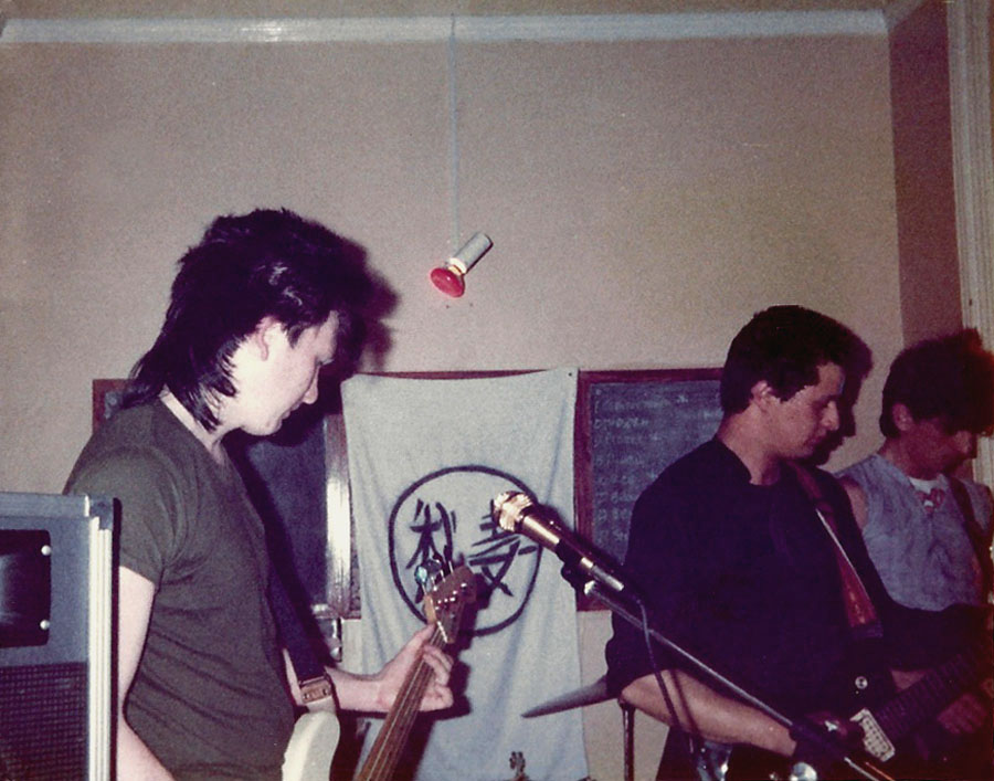 The Kronstadt Uprising - Live at The Railway Hotel, Southend-on-Sea, Essex - Saturday May 7th, 1983
